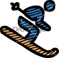 SkiingFreehand Image