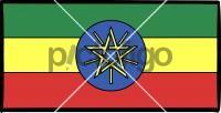 EthiopiaFreehand Image