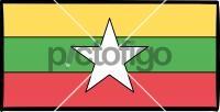 BurmaFreehand Image
