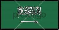 Saudi ArabiaFreehand Image
