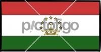 TajikistanFreehand Image