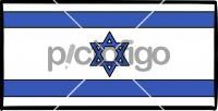 IsraelFreehand Image