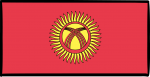 Kyrgyzstan freehand drawings