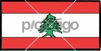 LebanonFreehand Image
