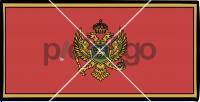 MontenegroFreehand Image