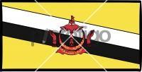 BruneiFreehand Image
