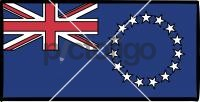 Cook IslandsFreehand Image