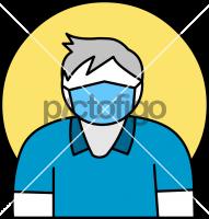 MaskFreehand Image