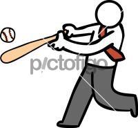 BaseballFreehand Image