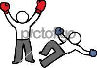 BoxingFreehand Image